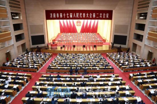 济南市十七届人大二次会议举行第二次