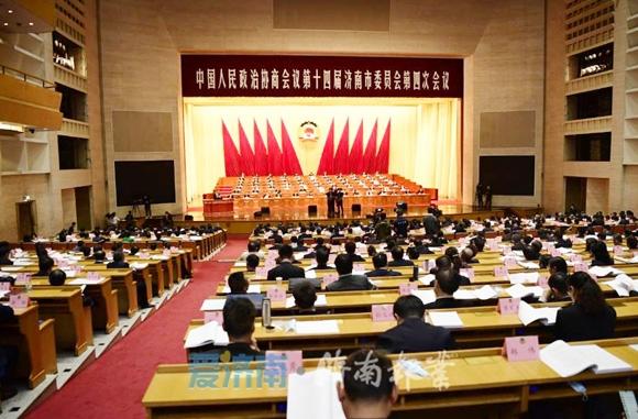 济南市政协十四届四次会议举行大会发言 孙立成孙述涛