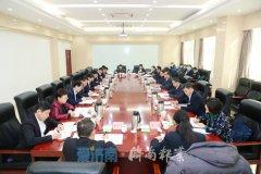 孙述涛到天桥区指导区委常委会2020年度民主生活会时强